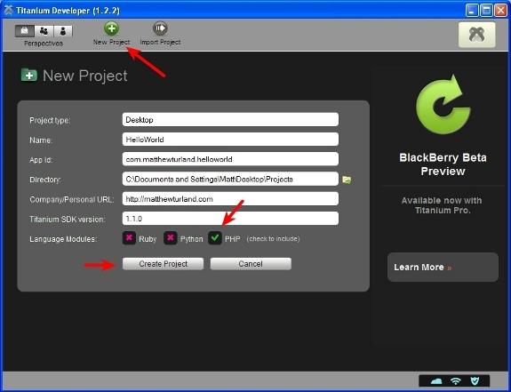 windows desktop application c++ backgroun image